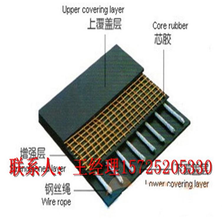 鋼絲提升帶生產廠家報價強力輸送帶廠家