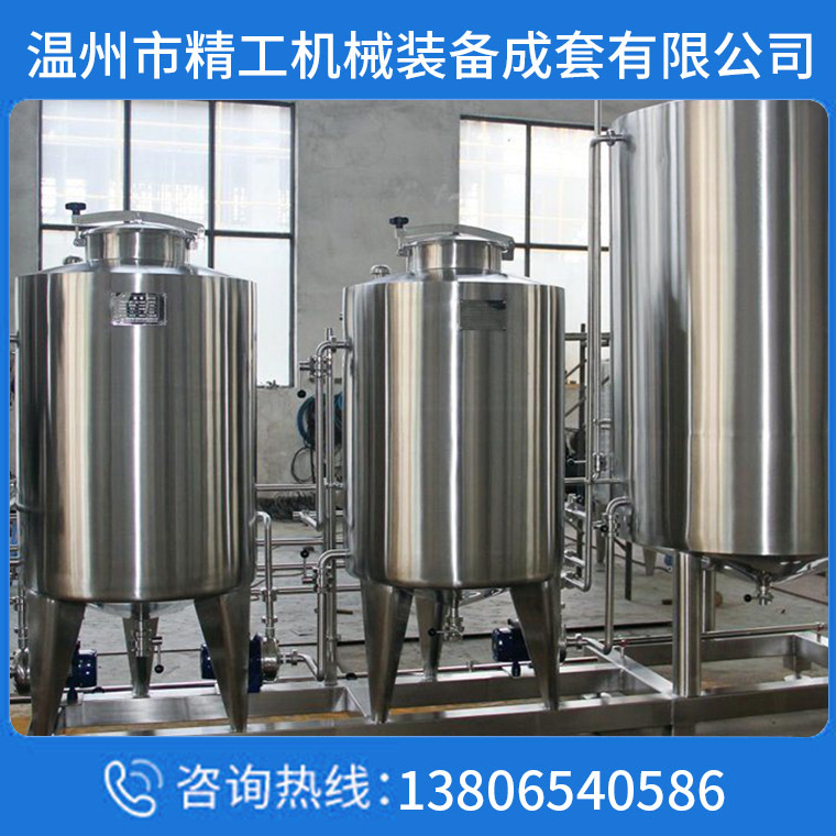 啤酒飲料膠原蛋白生產線管路清洗系統 清洗裝置CIP清洗設備