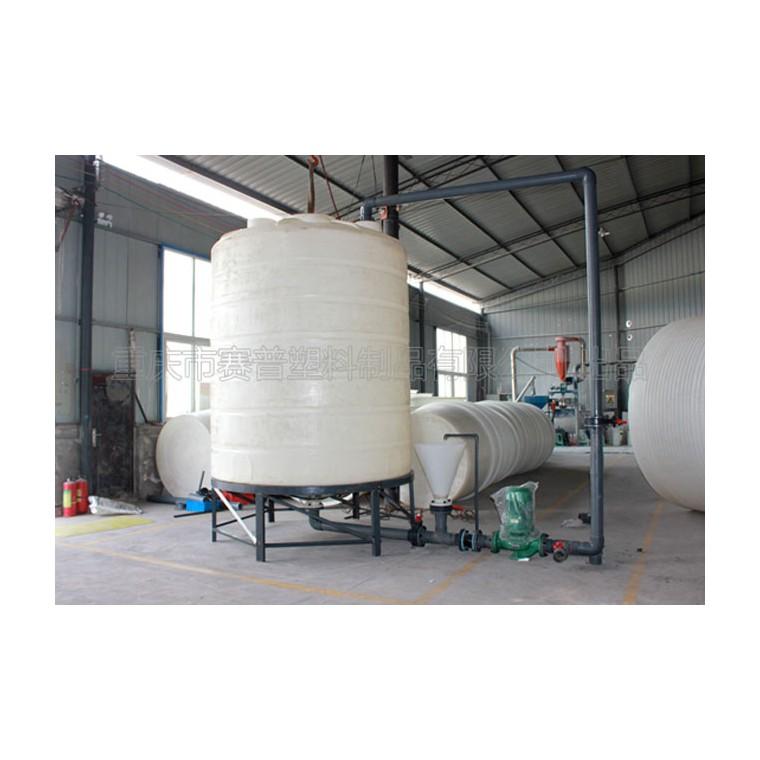 四川省昭覺縣PE塑料儲罐純水塑料水箱廠家直銷