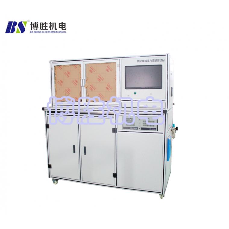 熱交換器壓力流量測試臺