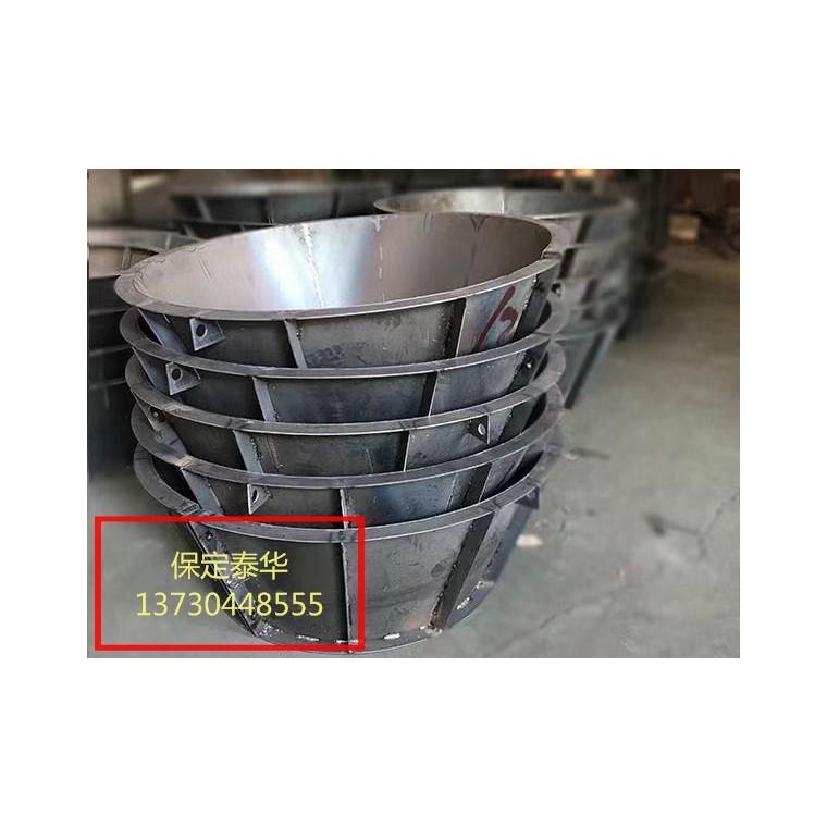 马蹄式检查井收口钢模具定制