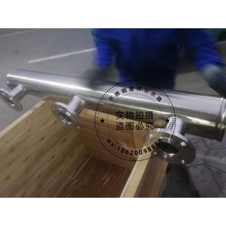 供水機組-不銹鋼多級泵管道 法蘭連接 廠家來圖定制