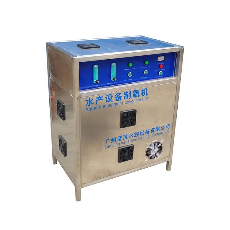 漁悅 生態水產養殖 水處理殺菌器 臭氧消毒機ATOZ20
