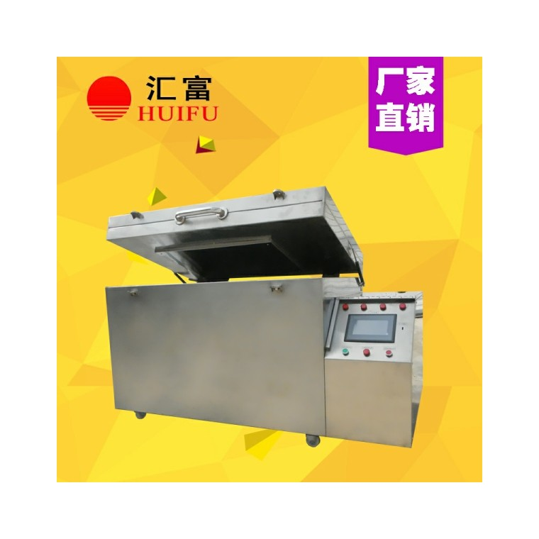 模具深冷爐 深冷箱溫
