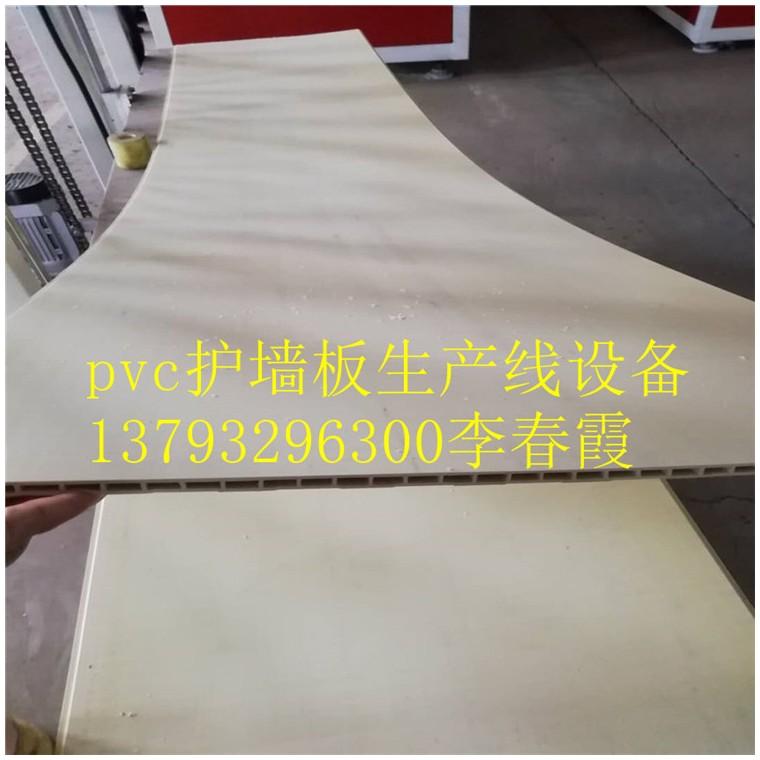 竹木纖維護墻板生產線 PVC快裝集成墻板生產線設備 塑料機械