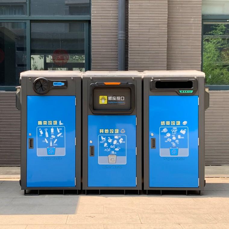 环卫太阳能智能压缩果皮箱 街道大容量垃圾桶