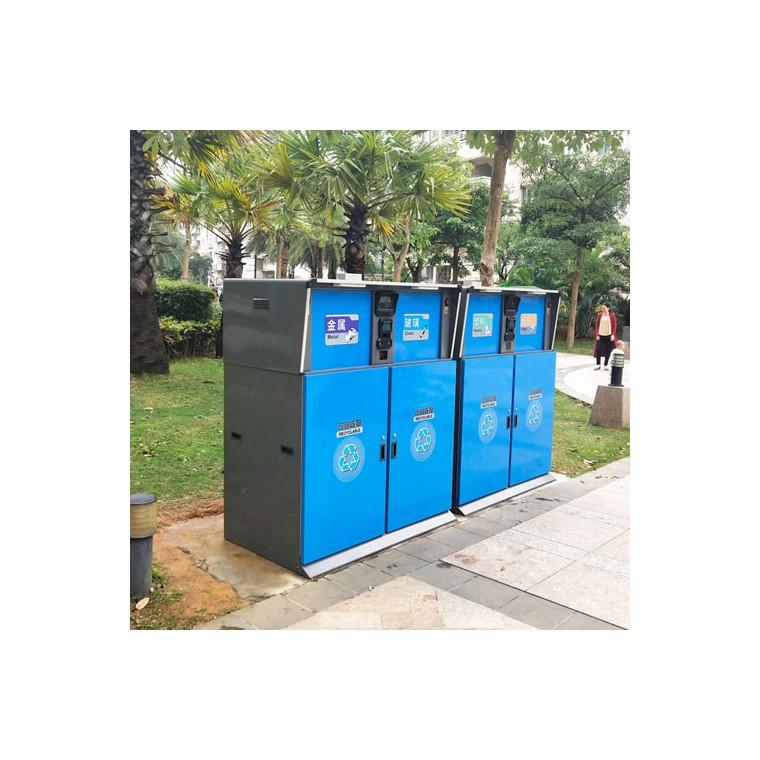智能环保垃圾箱960升四分类