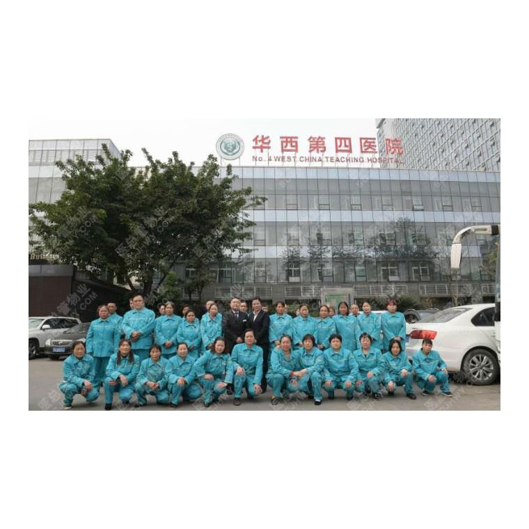 西安物業項目合作-西安物業公司合作聯營合伙-醫總管物業
