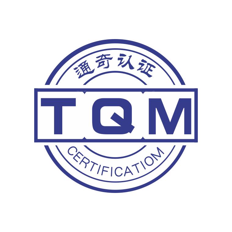 申請ISO14001認證的好處