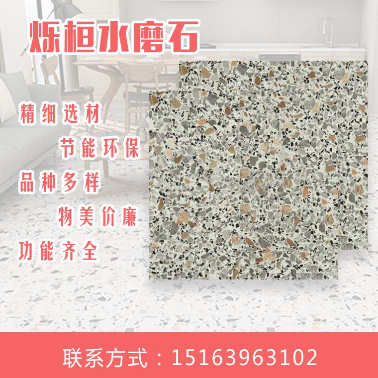 優質水磨石預制板供應商