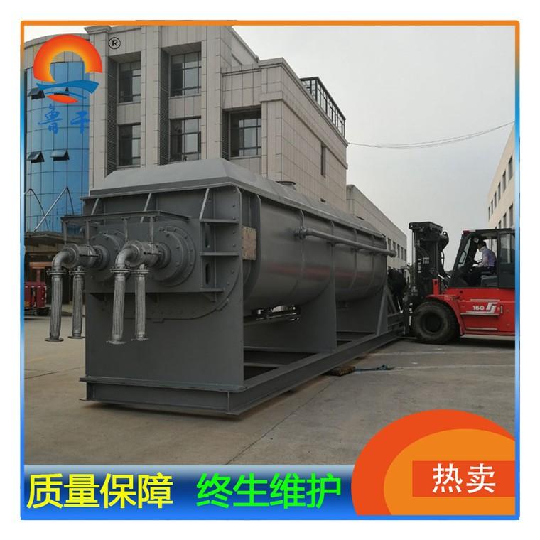 貴州廠家脫硫石膏粉干燥機魯干牌槳葉干燥機