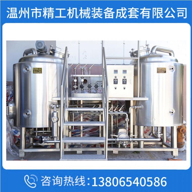 优质精酿啤酒设备供应厂家