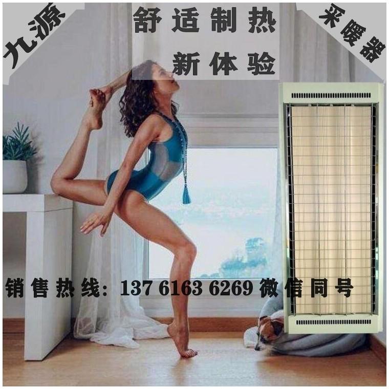 高温瑜伽房加热器 顶