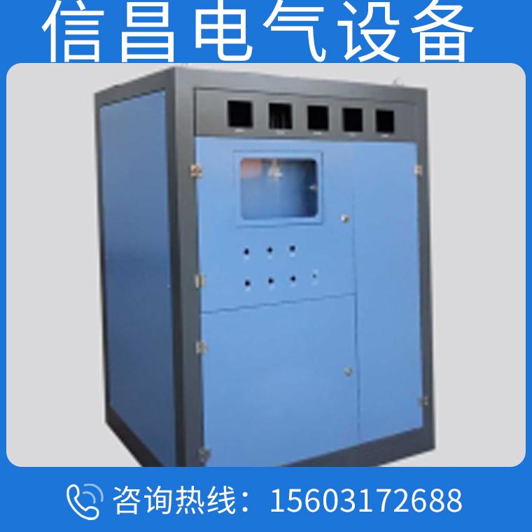 電力控制機箱機柜
