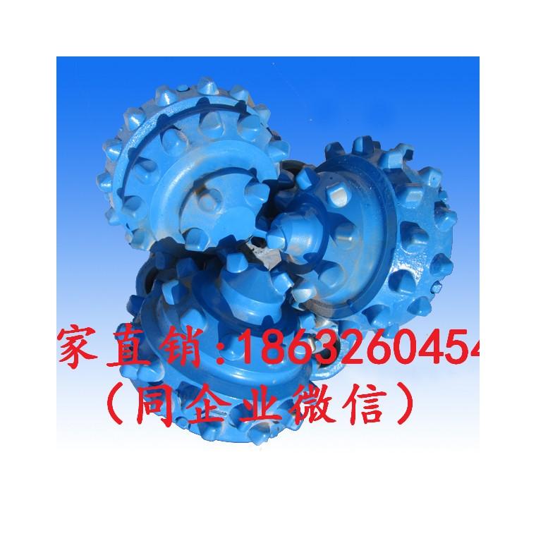 三牙輪鉆頭 江漢品牌   114.3mm