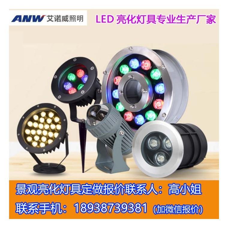 中山LED投光灯厂家特点介绍说明