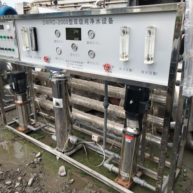 批發二手反滲透水處理設備