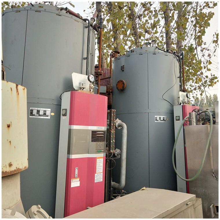 燃氣燃油鍋爐