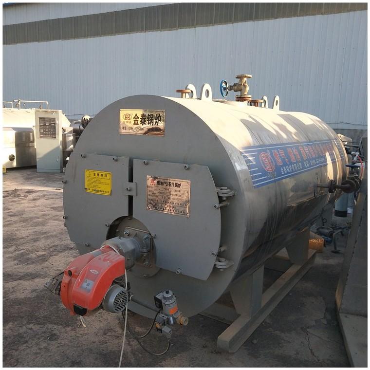 燃氣燃油鍋爐廠家
