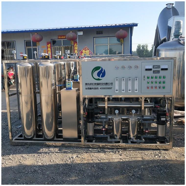 供應二手反滲透水處理設備
