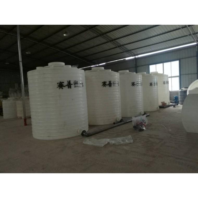 陜西省榆林市 鹽酸塑料儲罐羧酸復配罐廠家直銷
