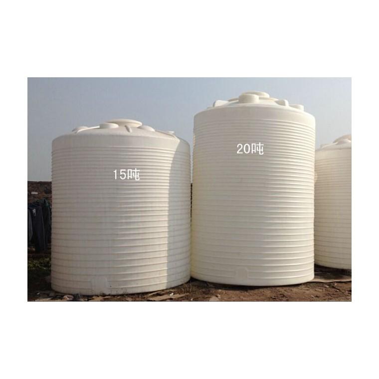 陜西省韓城市化工防腐塑料儲罐高純水塑料儲罐性價比