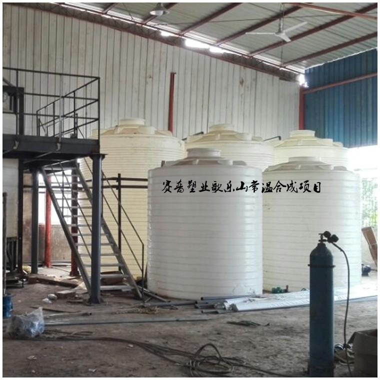 陜西省華陰市 化工防腐塑料儲罐高純水塑料儲罐價格實惠