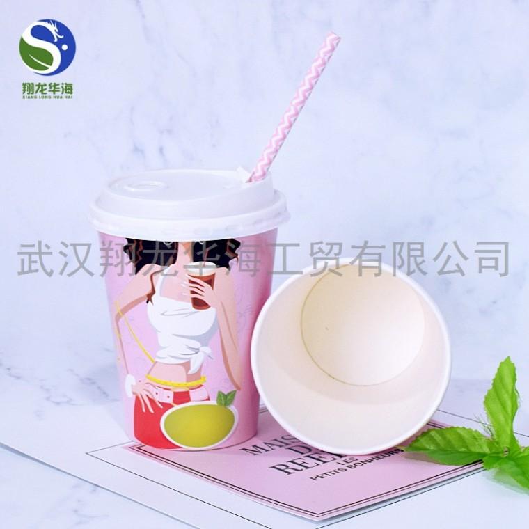 翔龍華海食品級加厚雙層奶茶杯定制sym