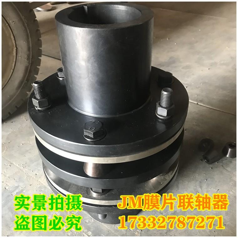 廠家直銷,JMJ型彈性膜片聯軸器,不銹鋼疊片聯軸器