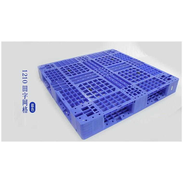 陕西省渭南 九脚平面塑料托盘双面塑料托盘