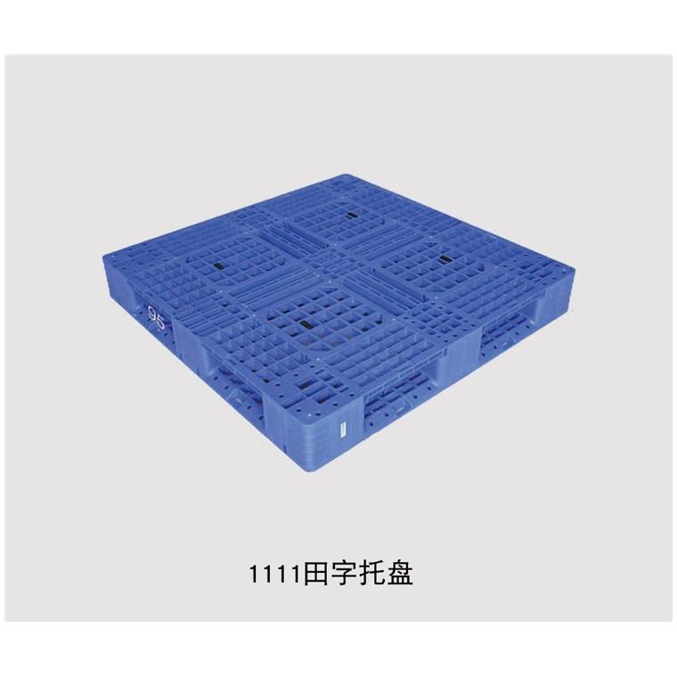 陜西省榆林市 九腳平面塑料托盤雙面塑料托盤量大從優