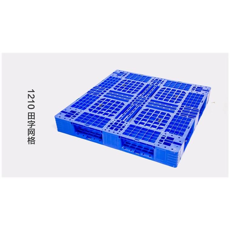 陜西省寶雞市 九腳網輕塑料托盤雙面塑料托盤價格實惠