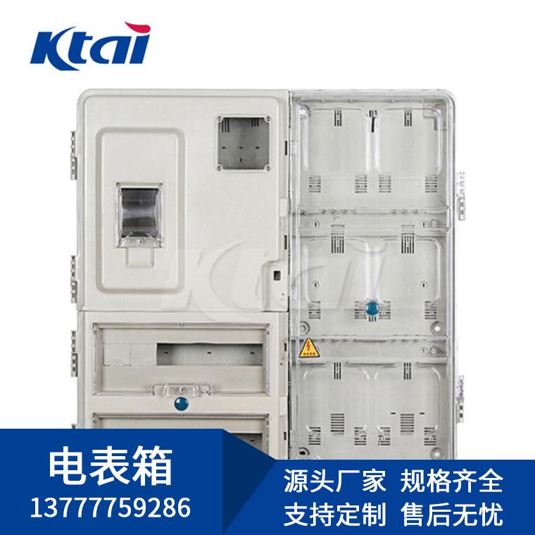 大量供应KT-607J单相六表位电能计量箱左右结构电力计量箱
