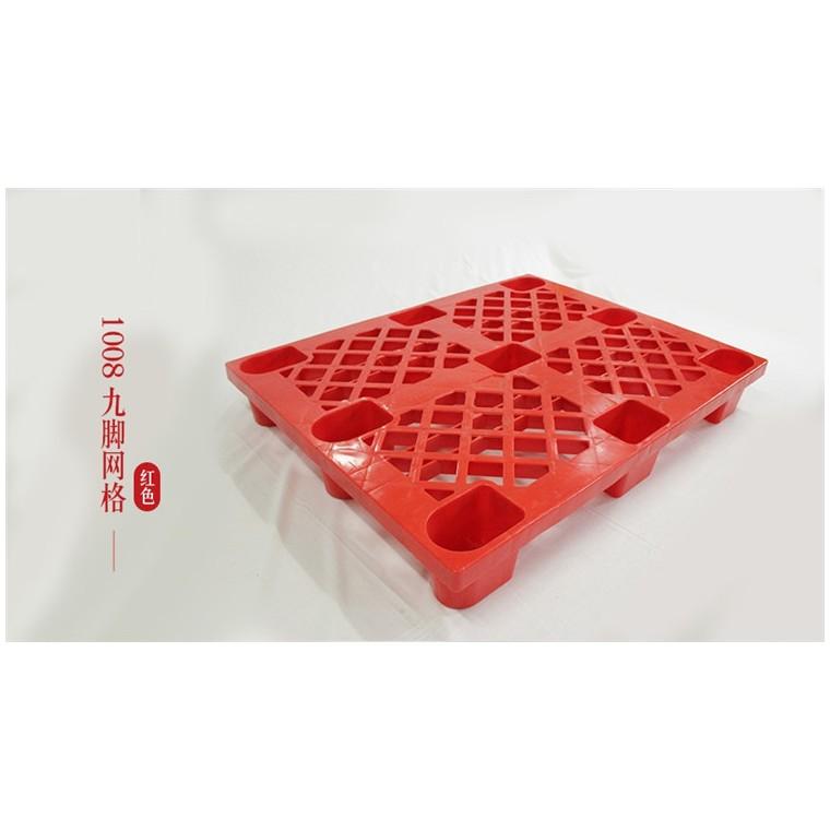 陜西省延安市 九腳網輕塑料托盤雙面塑料托盤價格實惠