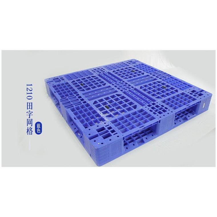 陜西省榆林市 九腳平面塑料托盤川字塑料托盤優質服務