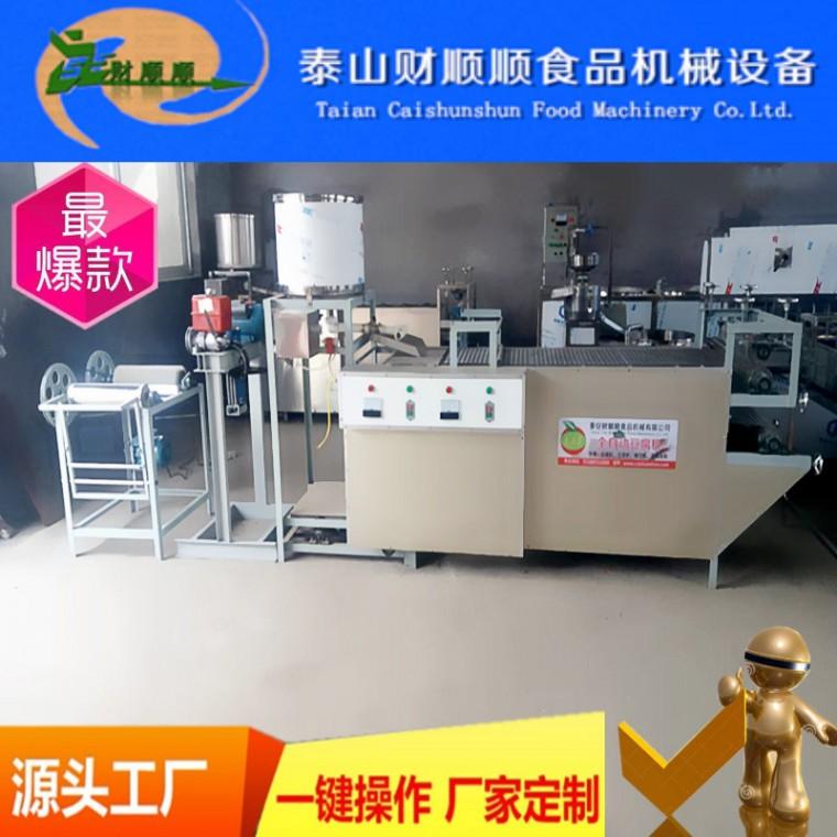 遂寧仿手工豆腐皮機 專業豆腐皮機生產線一次成型省人工