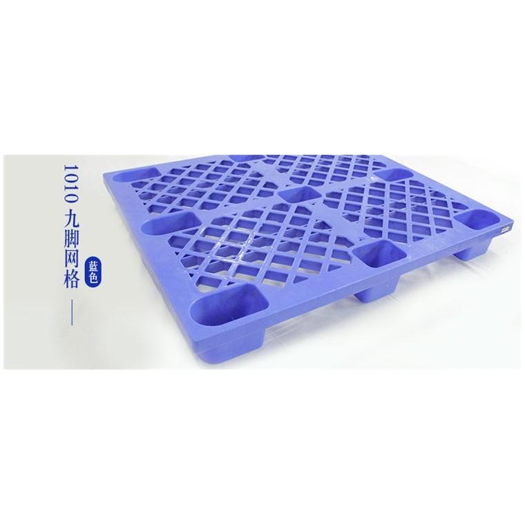 陜西省漢中市 九腳平面塑料托盤雙面塑料托盤廠家直銷