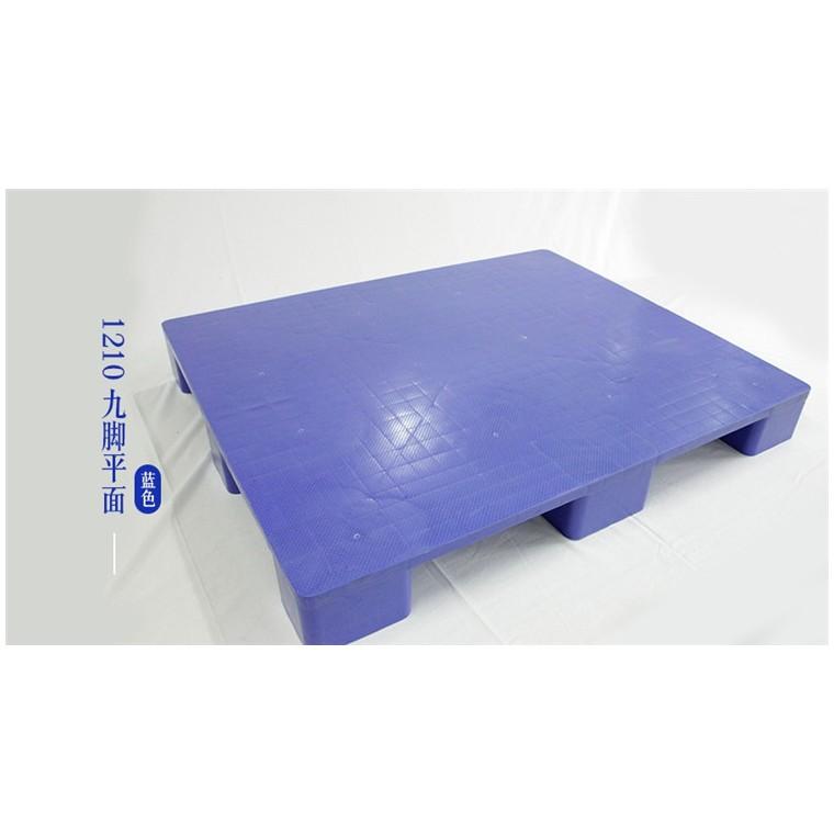 陕西省宝鸡市 九脚平面塑料托盘双面塑料托盘性价比