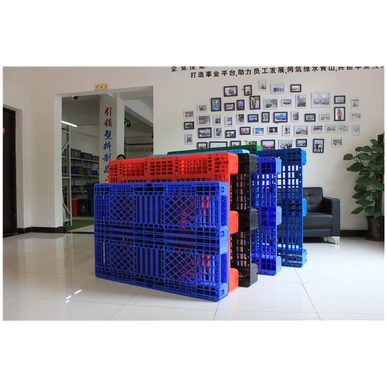 陜西省韓城市九腳網輕塑料托盤雙面塑料托盤優質服務