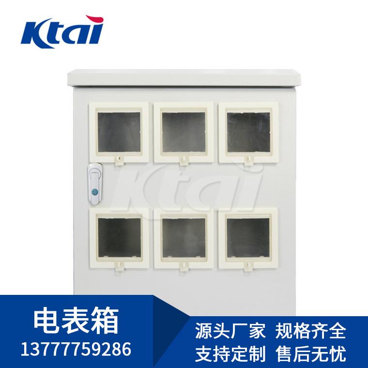 生产提供KT-JSX02 室外不锈钢电表箱 防水不锈钢电表箱