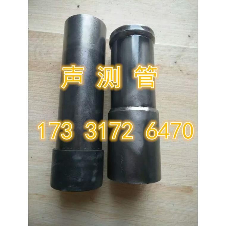 石首声测管现货///50-54-57各种壁厚///钢管厂家
