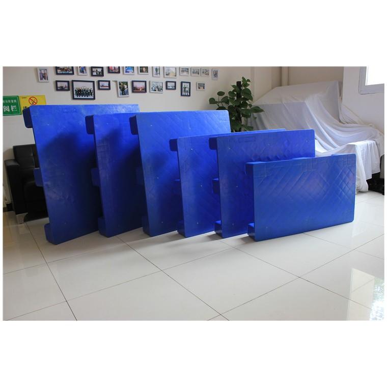 四川省宜賓1210九腳塑料托盤川字塑料托盤量大從優