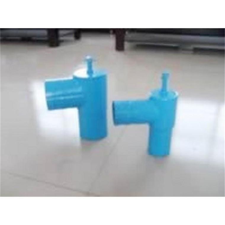 ABS塑料出水口