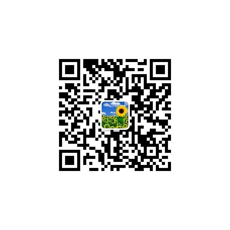 2019第十七屆上海餐飲食材,精品糧油及定制農業展覽會