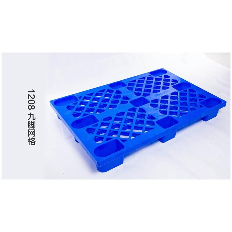 四川省攀枝花九腳平面塑料托盤川字塑料托盤廠家直銷