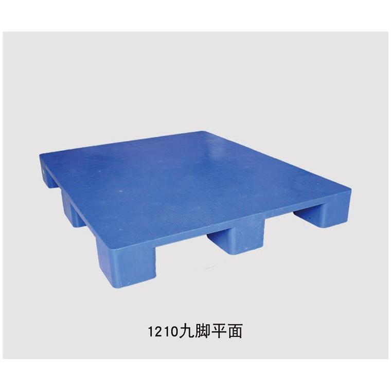 四川省阿坝九脚平面塑料托盘双面塑料托盘价格实惠