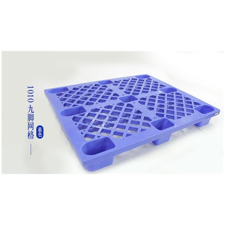四川省攀枝花1210九腳塑料托盤田字塑料托盤性價比