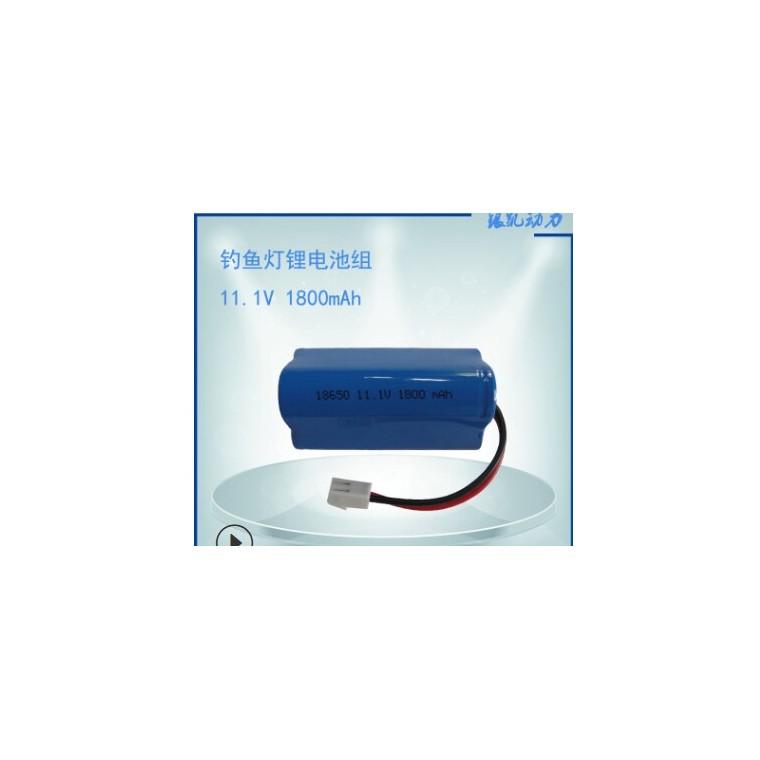釣魚燈專用鋰電池組 11.1V 1800mAh 18650