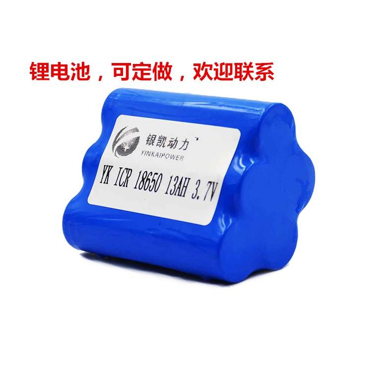 太陽能小系統18650磷酸鐵鋰電池9.6V1.5Ah燈具