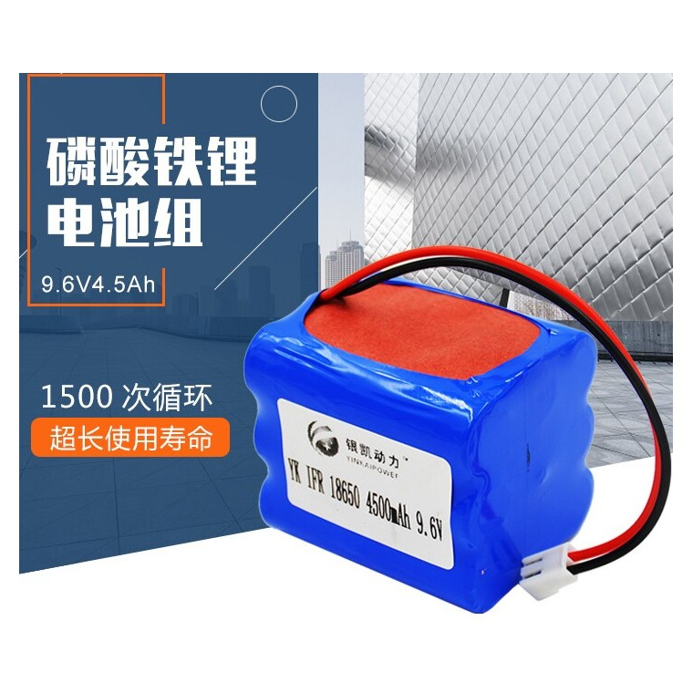 庭院燈18650磷酸鐵鋰電池6.4V3Ah燈具